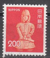 Japan   Scott No.   1250    Used    Year   1976 - 1926-89 Emperor Hirohito (Showa Era)