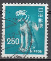 Japan   Scott No.   1251    Used    Year   1976 - 1926-89 Emperor Hirohito (Showa Era)