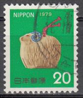 Japan   Scott No.   1351    Used    Year   1978 - 1926-89 Emperor Hirohito (Showa Era)