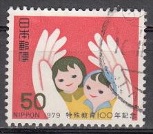 Japan   Scott No.   1353    Used    Year   1979 - 1926-89 Keizer Hirohito (Showa-tijdperk)