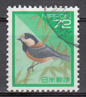 Japan   Scott No.   2160   Used    Year   1992 - Usati