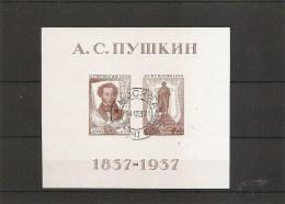 Russie -Pouchkine ( BF 1 Oblitéré) - 1923-1991 USSR