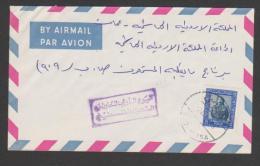 Jordan,Palestine,letter Send To Jordan Television, The Program Asks Viewers...cover No3. - Jordanie