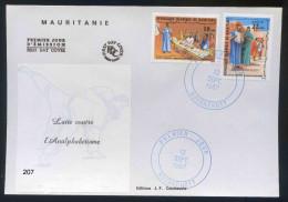 PJM207 -  Mauritanie - Lutte Contre L' Analphabétisme - 12 Septembre 1987   - - Mauritania (1960-...)