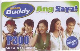 Télécarte  Prépayée Des PHILIPPINES P300 Vide Date Expiration 31/10/2007 - Philippines