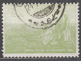 Serbia Kingdom 1915 Mi#130 Very Rare As Canceled - Serbia