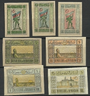 ASERBAIDSCHAN 1919/20 Nationale Symbole - 7 Marken Aus Michel 1 - 10 (*) - Azerbaïdjan