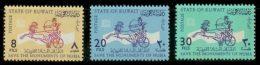 KUWAIT 1964 - UNESCO. Save Monuments Of Nubia - Mi 234-6, Sc 244-6 - Tiro Al Arco