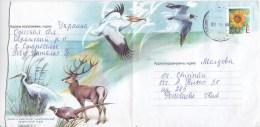 Ukraine  To Moldova  ; 2003 ; Animals ; Birds ; Used Cover - Ukraine