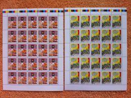 Sheets Vietnam Viet Nam MNH Perf Withdrawn Stamps 2011 : Safety For Transportation / Motorbike / Bike / Bicycle (Ms1011) - Vietnam