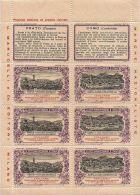 PRATO E COMO CITTA MANIFATTURIERE ITALIA 1915 MARCHE NAZIONALISTE FOGLIETTO - Erinnofilia
