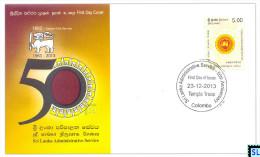 Sri Lanka Stamps 2013, Sri Lanka Administrative Service, FDC - Sri Lanka (Ceylon) (1948-...)