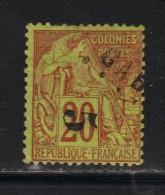 GABON N° 1 * Signé Scheller & Céres & A.Brun  Rare - Gabon (1886-1936)