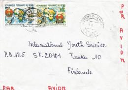 Benin 1981 Cotonou Jericho RP ASECNA 50f 60f Cover - Benin – Dahomey (1960-...)
