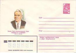 Russian Mathematician Keldisch, 1980 - 92 - 1923-1991 USSR