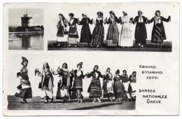 GRECE/GREECE - DANSES NATIONALES / SALONIQUE / SALONICCO / THESSALONIKI - Grecia