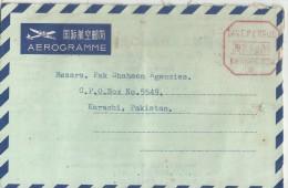 CHINA AEROGRAMME METER MARKING TAXE PERCUE1977 KWANGCHOW 8 - 1949 - ... People's Republic