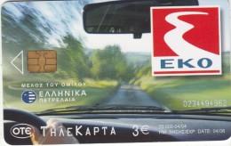 GREECE - EKO Oil Kinitron, Tirage 70000, 04/04, Used - Greece