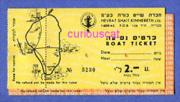 TICKET VOUCHER SCHIFFSTICKET FAHRSCHEIN D´EMBARQUEMENT  For  A BOAT TICKET From HEVRAT SHAIT KINNERETH TIBERIAS ISRAEL - Boat