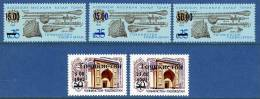 TAJIKISTAN 1992 Surcharges Set Of 5 MNH / ** - Tajikistan