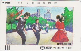 JAPAN - 230-023 - YOYOGI - FRONTBAR - BARCODE - Japan