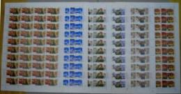 China 1998-4 Police Stamps Sheets Fire Engine Traffic Light Computer National Flag Gun Dog - Police - Gendarmerie