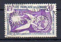 French Somali Coast 1958 / Mi 319 - Set Used (o) - Oblitérés