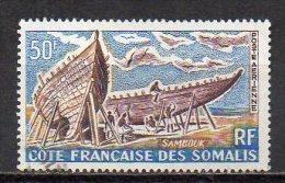 French Somali Coast 1964 / Mi 363 - Boats - Set Used (o) - Oblitérés