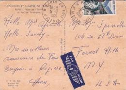01679 Postal De Paris 1966 - Aéreo