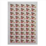 China 1998-11 Peijing ( Peking )  University Stamp Sheet Education - Blocks & Sheetlets