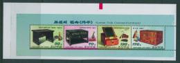 NORTH KOREA 2008 FURNITURE STAMP STRIP - Textil
