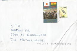 Ghana 2005 Navrongo JICA Volunteers Japan Cooperation Egret Cover - Ghana (1957-...)