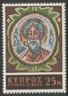 Cyprus. 1967 Centenary Of St Andrew´s Monastery. 25m MH - Cyprus (Republic)