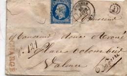 P.c.2921 SOMMIERES,lettre Chargée,sans Corresp. Pous VALENCE Le 25 Février 1825. - 1849-1876: Periodo Clásico