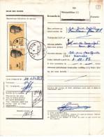 A27 - Cob 2x 2024 - Document De La Poste - Demande De Réexpédition D'envoi Du Courrier - Ben Ahin - Postdokumente