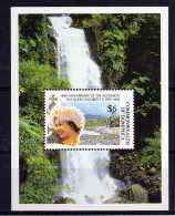 Dominica - 1992 - 40th Anniversary Of QEII's Accession Miniature Sheet - MNH - Dominique (1978-...)