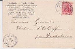 Cachet Ferroviaire Molsheim Zabern Saverne 1903 Bahnpost Zug 930 Sur CPA Cachet Dachstein Alsace Lorraine - Alsace Lorraine