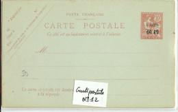 LVPH- CHINE EP CPRP MOUCHON 10c+10c SURCHARGE 4cents+4cents  ACEP N°12 - China (1894-1922)