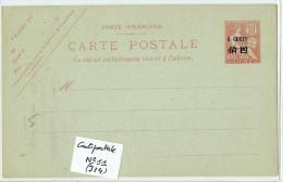 LVPH- CHINE EP CP MOUCHON 10c SURCHARGE 4cents  ACEP N°11 - Chine (1894-1922)