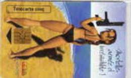 Télécarte 5 Unités - GN 454 - Lara Croft Neuve - Francia