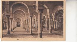 Kairouan Intérieur De La Grande Mosquée - Tunisie