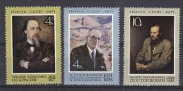 URSS  - N° Y&T - 3744/6 -  La Série Complete De 3 Valeurs   - Tableaux   -  N** - 1923-1991 URSS