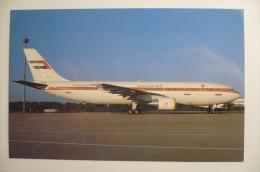 AIRBUS A 300  B4    UNITED ARAB EMIRATES    A6 SHZ - 1946-....: Moderne