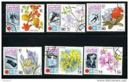 RAS AL KHAIMA  Jeux De Sapporo: Sports Et Fleurs  Série Complète Oblit. - Winter 1972: Sapporo