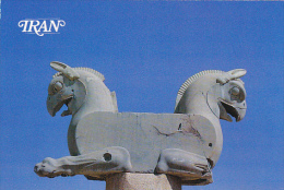 Iran Gateway Of All Nations - Iran