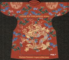 2012 Souvenir Sheet Loom Legacy Dragon Year Zodiac Costume Laser GOLD Foil MS Malaysia Stamp MNH - Malaysia (1964-...)