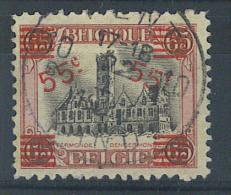 VEND BEAU TIMBRE DE BELGIQUE N° 188 , SURCHARGE EN HAUT A DROITE DEFECTUEUSE !!!! - Errors And Oddities