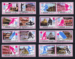 MANAMA  1972  Jeux Olympiques De Sapporo  Série De 16 Timbres - Winter 1972: Sapporo