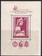 1958  Exposition De Bruxelles  Bloc Dentelé  *