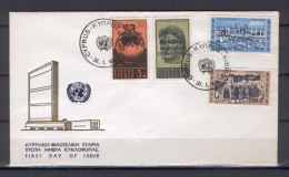 Cyprus 1966 (Vl 83-86) United Nations Resolutions For Cyprus UNOFFICIAL FDC - Chypre (République)